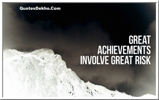 Achievement Quotes With Picture For Whatsapp And Facebook Share
