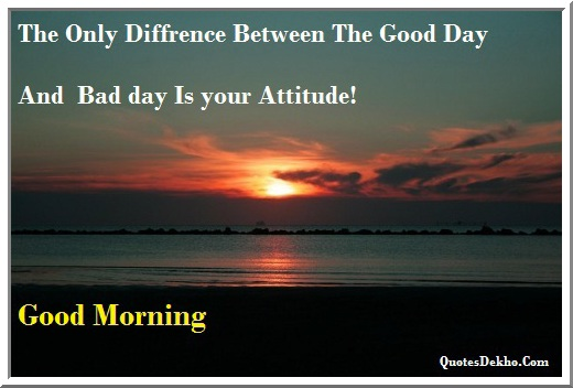 Good Morning Quotes With Image For Friends