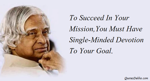 Abdul Kalam Goal Quote For Life