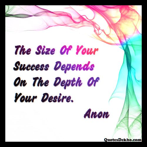 Success And Desire Saying Quote