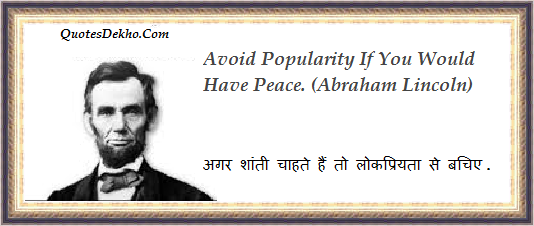 Abraham Lincoln Peace Quote in Hindi And English