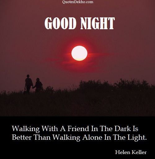 Good Night Friendship Wallpaper