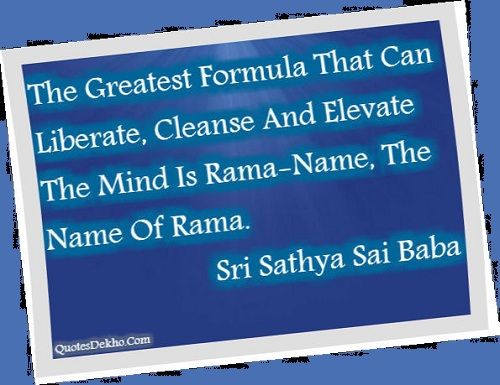 Ram Navami Quotation With Picture