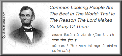 Abraham Lincoln Quote In Hindi And English