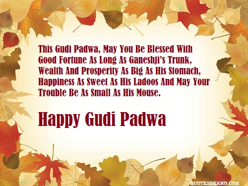 Happy Gudi Padva Quotes With Image