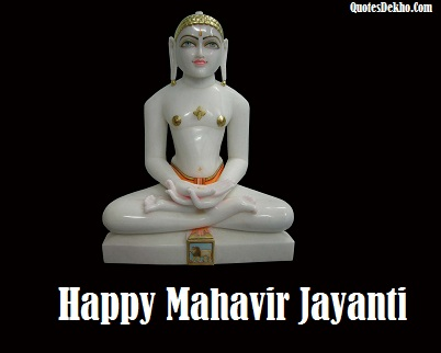 Mahavir Jayanti Popular Quotes