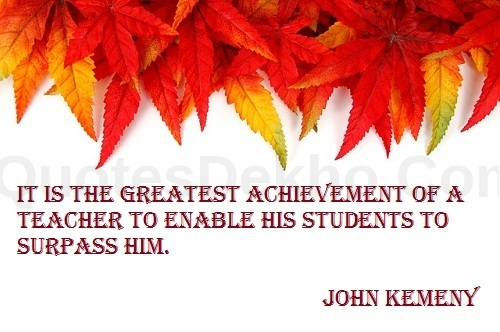 Achievement Quotes For Students