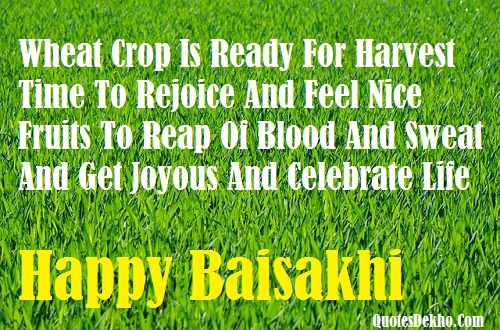 baisakhi status for facebook image