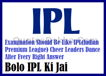 funny ipl quotes picture and photo 2015