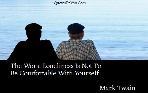 Loneliness Quotes With Wallpaper