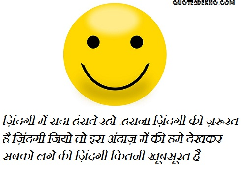 Best Good Day Shayari