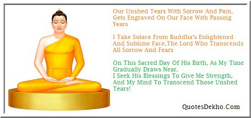 buddha purnima poem and quotation