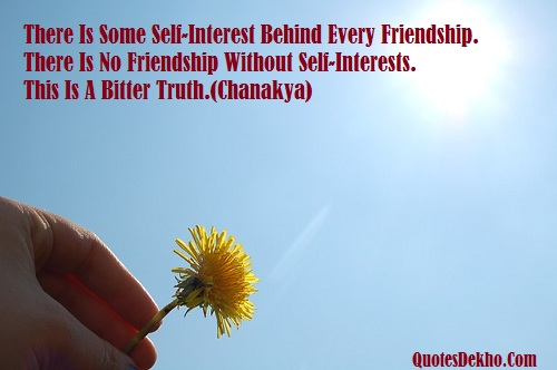 Chanakya Friendship Quote