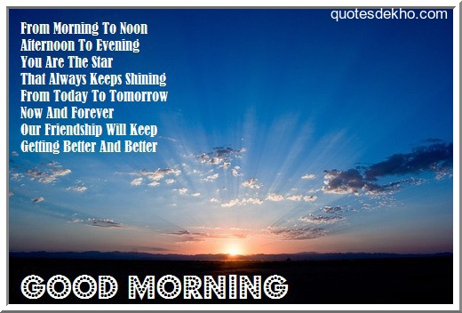 Good Morning Friendship Poem