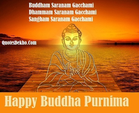 Buddha Purnima Wallpaper
