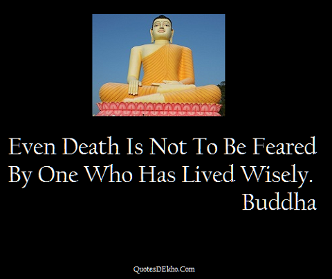 lord buddha quotes with image and wallpaper