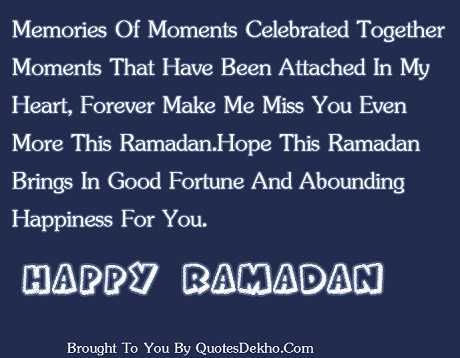 Happy Ramadan Wishes Quotes With Picture