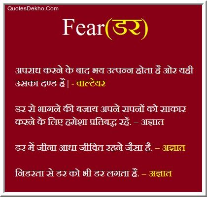 fear anmol vachan whatsapp picture