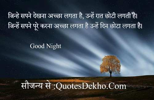 narendra modi hindi lines on image graphics for share Quotes