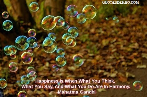 Mahatma Gandhi Happiness Quotes