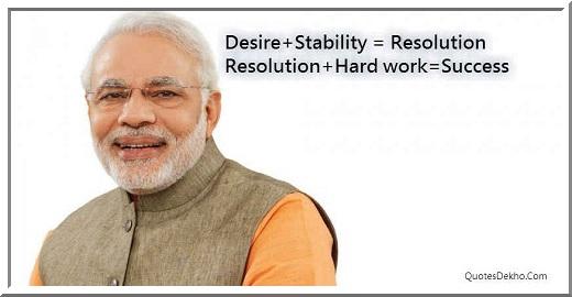 Narendra Modi Awesome Quote