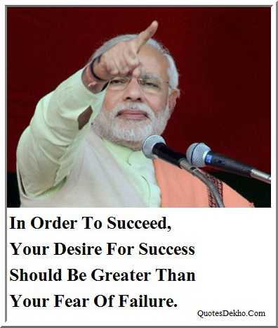 Narendra Modi Success Quotes
