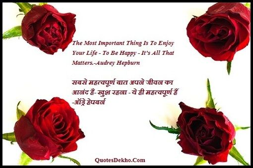 Life Happy Quotes With Picture