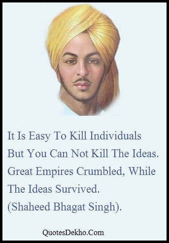 Shaheed Bhagat Singh Quotes Saying