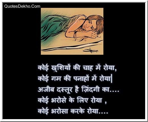 life art shayari image for whatsapp and facebook