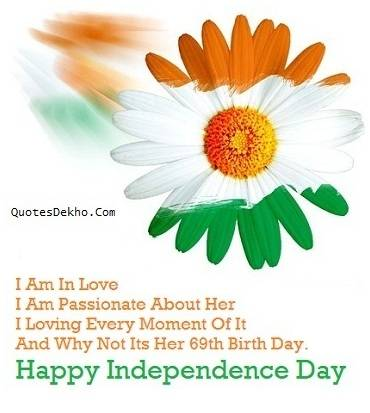 Happy Independence Day Love Quotes Message