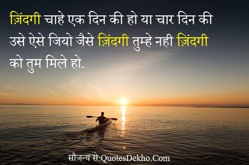 Life Anmol Vachan Picture