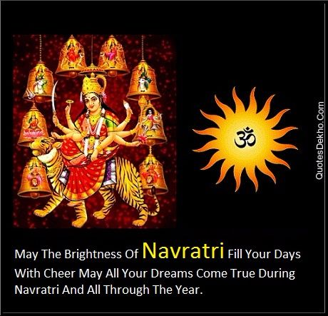 Happy Navratri 2016 Greetings And Wishes Message Whatsapp And Facebook Share
