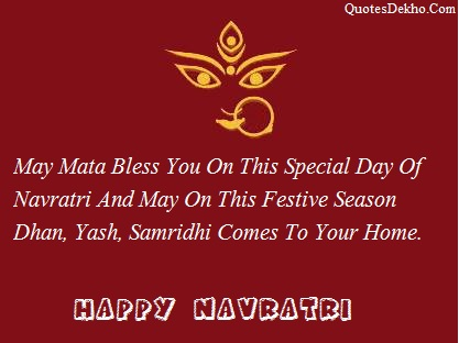 Happy Navratri Quotes Saying Image Whatsapp And Facebook