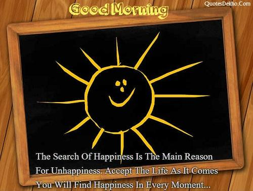 Good Morning Happiness Quotes Wallpaper For Whatsapp And Facebook Share