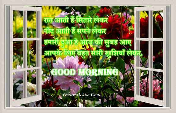 good morning muskan shayari wallpaper whatsapp and facebook