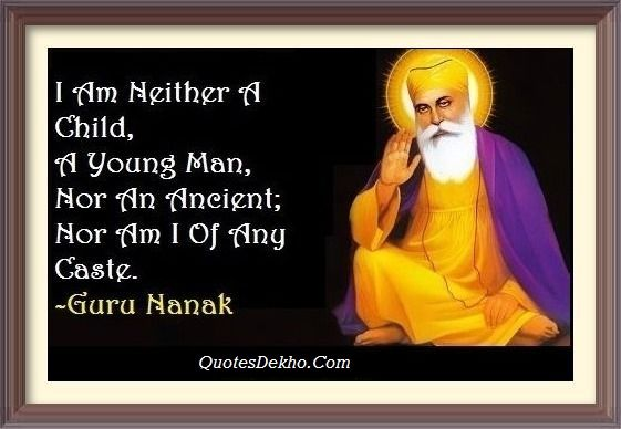 Guru Nanak Birthday Wishes Quotes