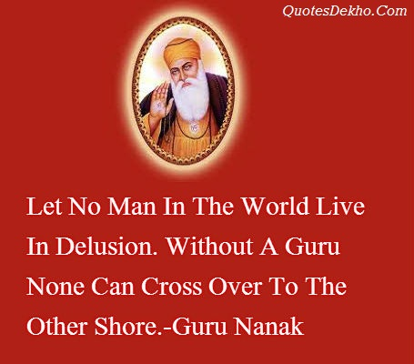Guru Nanak Jayanti Shayari Wallpaper Whatsapp And Facebook