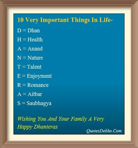 Happy Dhanteras Hindi Quotes Image Anmol Vachan Suvichar