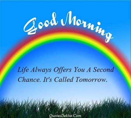 Good Morning Whatsapp Sms Message