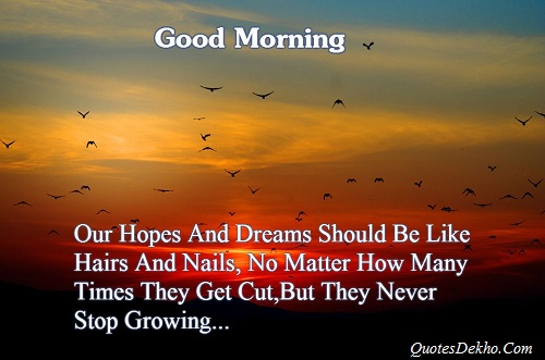 good morning quotes with image for whatsapp share