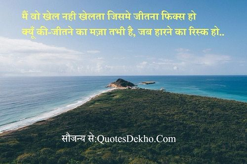 positive hindi shayari wallpaper facebook share