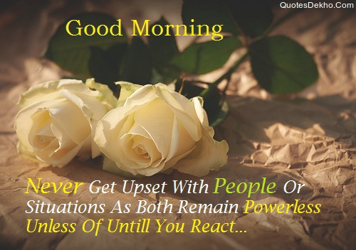 good morning picture sms whatsapp group share wall post