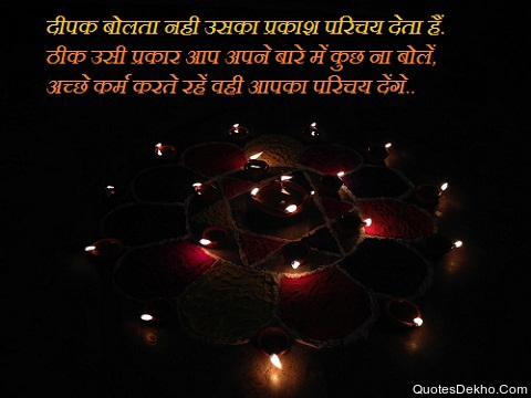 Dhanteras And Diwali Status Saying With Image