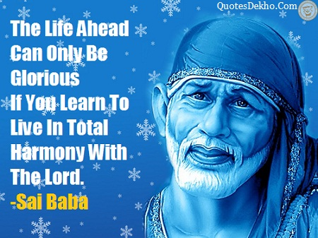 Sai Baba Quotes Of The Day With Image