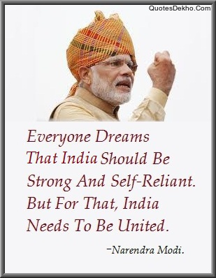 Narendra Modi Quotes About India With Wallpaper