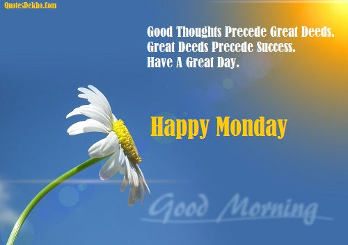 Good Morning Quotes Happy Monday
