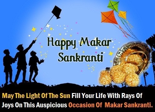 Happy Makar Sankranti Message Wallpaper For Whatsapp And Facebook Share