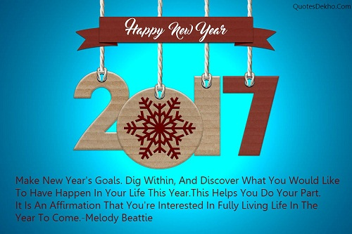 New Year 2017 quotes image whatsapp contact message dp group