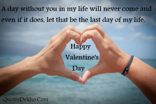 Happy Valentine Day Status Quotes
