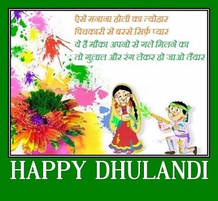 Happy Dhulandi Shayari Status Image Whatsapp And FacebookShare